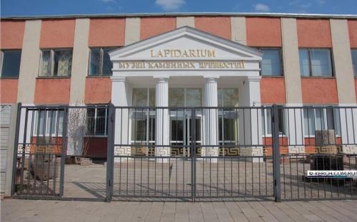 В керченском лапидарии покажут знаки-тамги