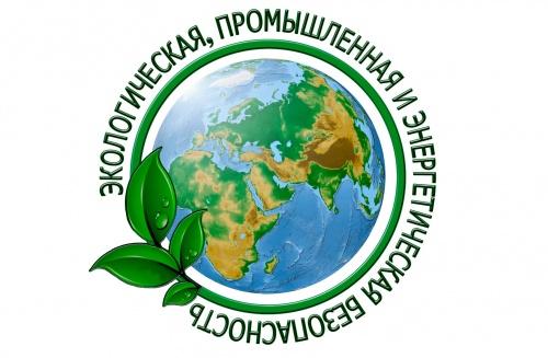 В Севастополе учёные обсуждают экологическую и ядерную безопасность в России и мире