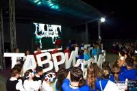 В Евпатории стартовал молодежный форум «Таврический бриз»