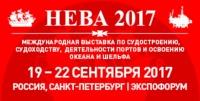 Севастопольские предприятия впервые примут участие в судостроительной конференции «Нева-2017»