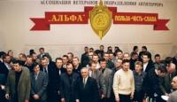 Представительство Ассоциации ветеранов подразделения антитеррора «Альфа» открылось в Севастополе