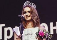 В Ялте выбрали самую красивую юную крымчанку – «Мисс Крым – 2017»