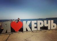 Конструкцию «Я люблю Керчь» установили на набережной