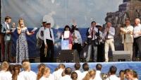21-24 сентября Севастополь станет местом проведения II Международного фестиваля духовой музыки «Севастопольский вальс»