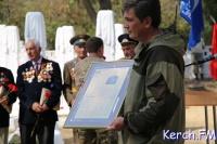 В Керчи на воинском кладбище открыли памятную плиту