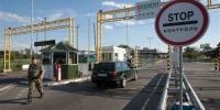 Более восьми тонн продуктов возвращено с крымской границы с начала года