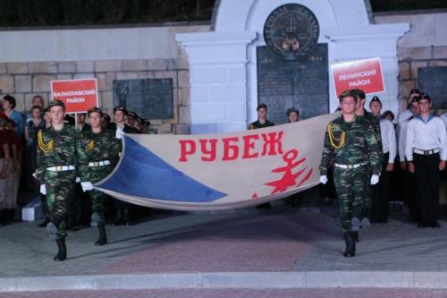 В Севастополе стартовала юбилейная военно-патриотическая игра «Рубеж»