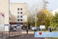 Судьбу больниц №1 и №2 в Керчи могут решить до конца следующей недели