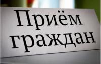 В Ялте общерегиональный день приема граждан перенесен на 1 ноября