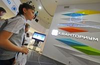 Детский технопарк «Кванториум» заработает в Евпатории с 2018 года