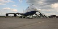 Керченский аэропорт получил паспорт