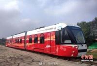 В Китае запущен первый в мире водородный трамвай