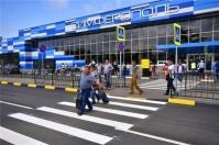 В аэропорту Симферополь и на Керченской переправе усилили меры безопасности