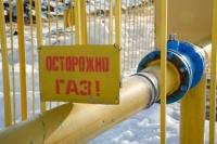 Под Алуштой повреждены два газопровода