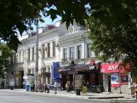 В Симферополе незаконно отремонтировали фасад исторического здания