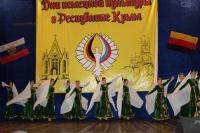 В Ялте провели мероприятие «Дни немецкой культуры в Крыму»
