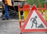 В Керчи из-за ремонта часть Вокзального шоссе перекроют