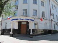 В Севастополе в субботу будут отмечать День сотрудника органов внутренних дел