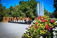 Евпатория признана самым экологически чистым регионом Крыма