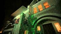На улицах Керчи появится лазерная подсветка