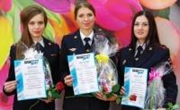 В Севастополе определили победительницу конкурса «Мисс полиция»