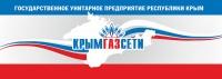 «Крымгазсети» снизит расценки на услуги с завтрашнего дня