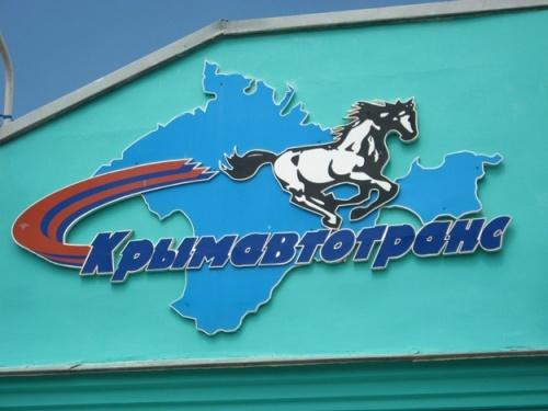 Проверки в «Крымавтотрансе» помогли повысить продажи билетов на 18%