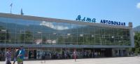 Назначен новый начальник Ялтинского автовокзала