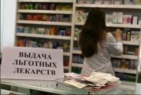 В Севастополе открыли дополнительные пункты выдачи лекарств льготникам