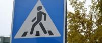 В центре Симферополя временно закрыли пешеходный переход