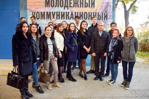 Молодежный коммуникационный центр открылся в Евпатории