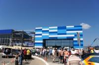 Центральный автовокзал Симферополя перенесут в район аэропорта