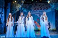 В Евпатории прошел VII Республиканский фестиваль детского творчества «Добро во имя мира»