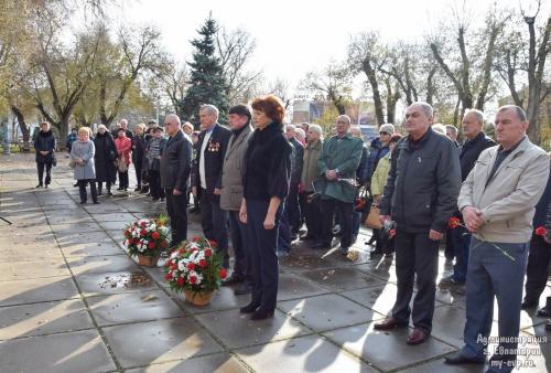 Евпаторийцы почтили память ликвидаторов Чернобыльской аварии