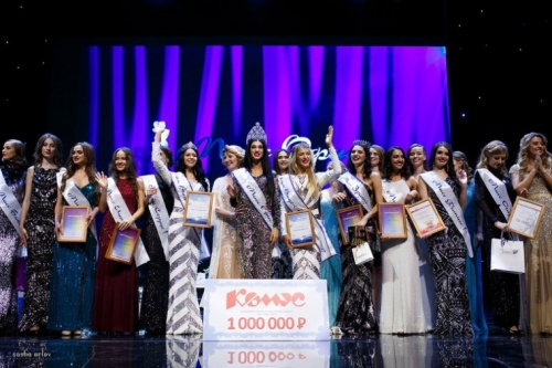 Керчанка получила миллион за победу в конкурсе красоты