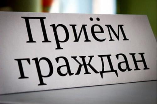 12 декабря в Симферополе пройдет общероссийский день приема граждан