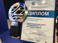Участников стройки Керченского моста отметили премией