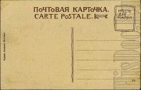 В Керчи откроют выставки «Carte Postale: открытая душа» и «Реликвии Артезиана»