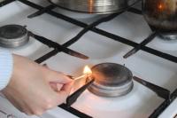 В Ялте в поселке Сосняк 11 декабря временно будет отключен газ в 14 жилых домах