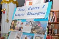 Дети Евпатории подготовят и проведут экскурсию «Сыны России»