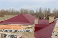 В Керчи кровлю школы №11 отремонтируют к концу месяца