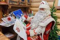 В евпаторийской галерее откроется выставка «Дед мороз идет по Крыму»