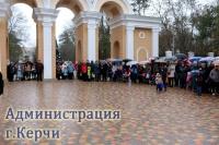 В Керчи открыли обновленный Молодежный парк