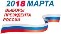Крым выделит на организацию выборов более 163 млн рублей