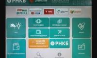 Visa и MasterCard в Крыму отключили от пополнения через терминалы