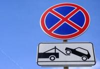 Где в Симферополе с 5 января запретят парковаться и введут одностороннее движение