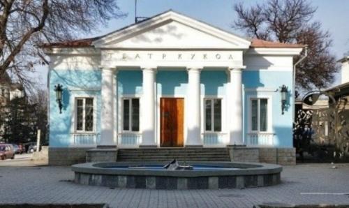 Из-за сноса театра кукол ограничат движение в центре Симферополя