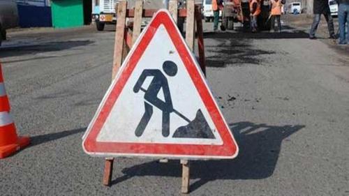 В Керчи на несколько дней перекрыли дорогу из-за ремонта