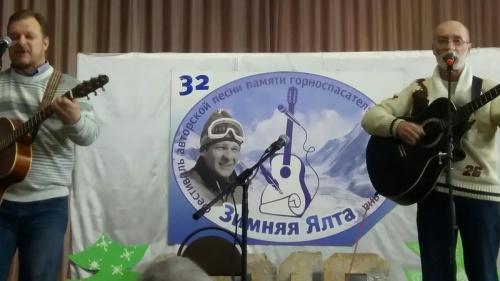 В Ялте прошёл 32-й фестиваль авторской песни памяти горноспасателя Артура Григоряна