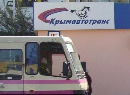 В Керчи создадут филиал «Крымавтотранса»